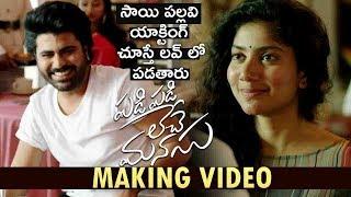 Padi Padi Leche Manasu  Teaser Making | Sharwanand | Sai Pallavi | Hanu Raghavapudi