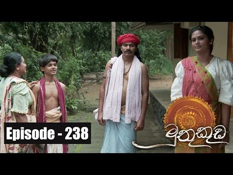 Muthu Kuda | Episode 238 03rd January 2018