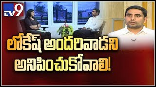 Face to face with Nara Lokesh