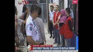 3 Terpidana Kasus First Travel Dititipkan ke Rutan Cilodong, Depok - BIS 10/12