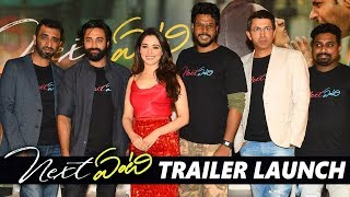 Next Enti Movie Trailer Launch | Tamanna | Sundeep Kishan | Navdeep |