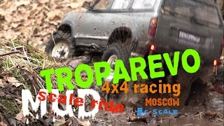 4x4  rc car Troparevo park Luaz Toyota hilux , TLC80 ride forest