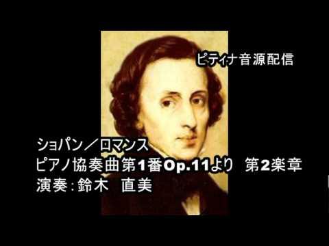 5:44 ピアノ協奏曲第1番Op.11第2楽章