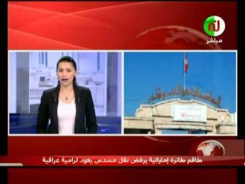 Les News du Mercredi 25 Juillet 2012 ( 2éme partie)