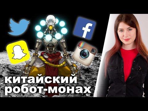 Школьников изгонят из социальных сетей