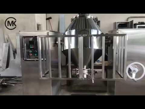 粉末混合-雙錐型混合機