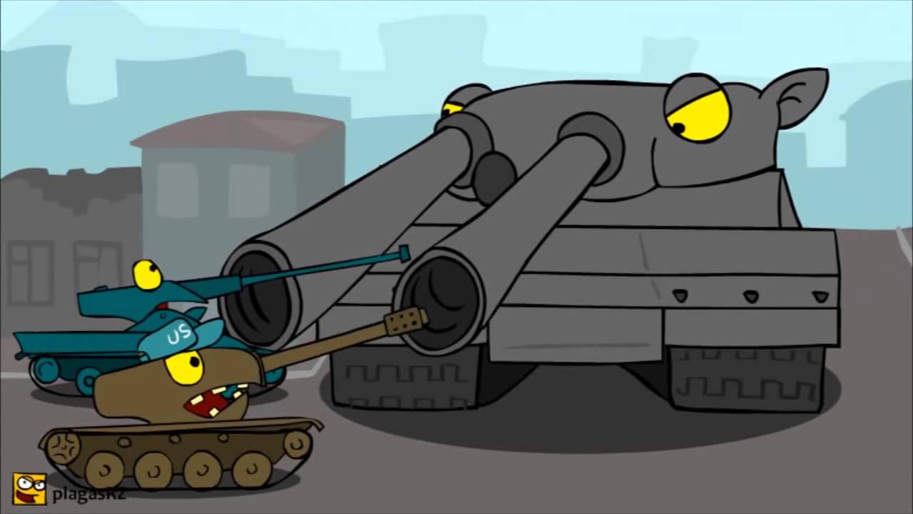 Рисованный мультик про танки