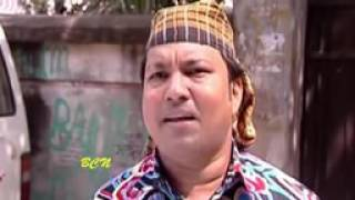 Bangla Comedy Natok 2016 !! Interview !! By Siddiqur Rahman