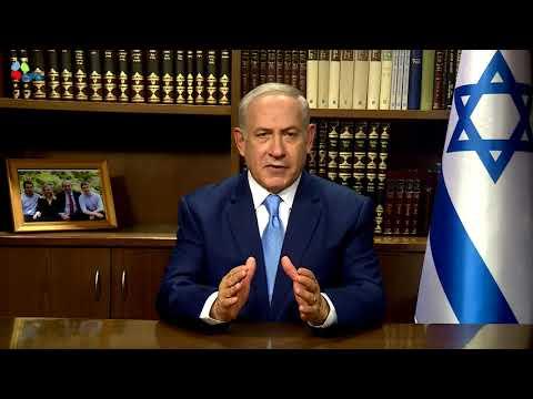 PM Netanyahu's Remarks on US President Trump's Statement