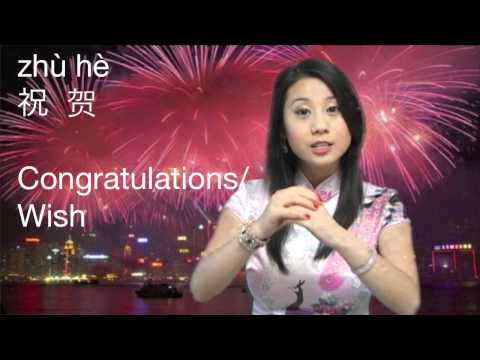 Happy New Year Song in Chinese / 新年好歌  Chinese New Year Song❤ Learn Chinese With Emma