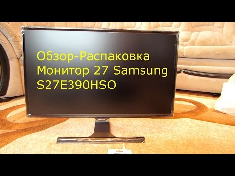 «Распаковка Монитор 27 Samsung S27E390HSO из Rozetka.com.ua»