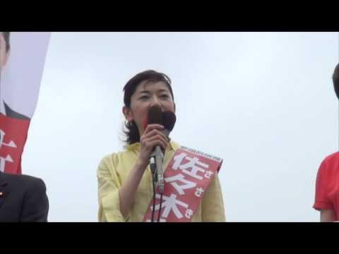 桜木町駅前での街頭第一声(7月4日11時)