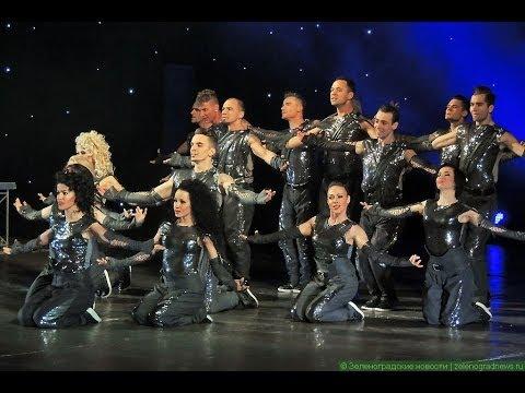 Выступление шоу-балета Аллы Духовой Тодес (Todes). Attention 2014