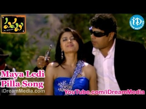 Maya Ledi Pilla Song - Pappu Movie Songs - Krishnudu - Deepika - Subbaraju video