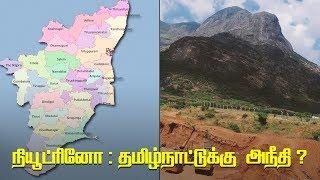 Neutrino Project: Impact of India-based Neutrino Observatory in Tamilnadu?
