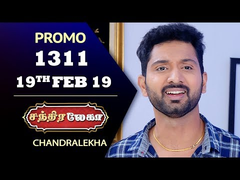 Chandralekha Promo 19-02-2019 Sun Tv Serial Online