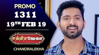 Chandralekha Promo | Episode 1311 | Shwetha | Dhanush | Saregama TVShows Tamil