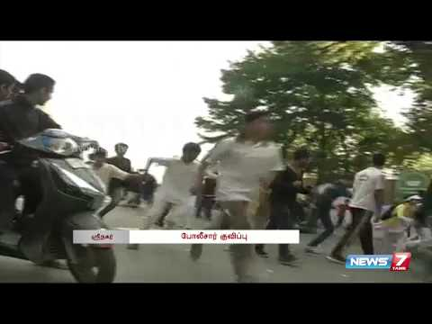 Kashmir Marathon event turns violent | India | News7 Tamil