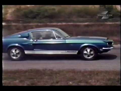 1968 Ford Shelby Mustang GT500KR - vintage road test