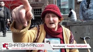 80-ամյա տատիկը սպառնում էր բանկի դիմաց անժամկետ նստացույց անել