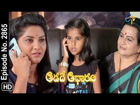 Aadade Aadharam | 20th September 2018 | Full Episode No 2865 | ETV Telugu