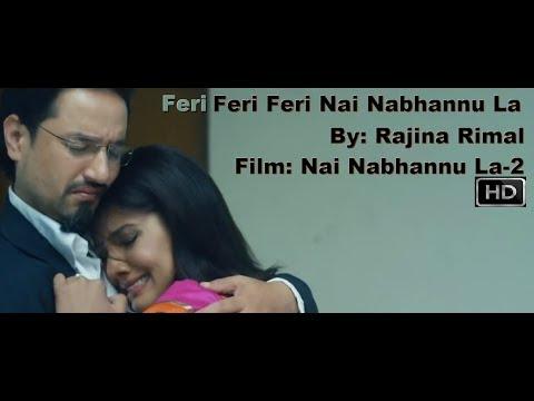 feri feri feri nai nabhannu la by Rajina Rimal