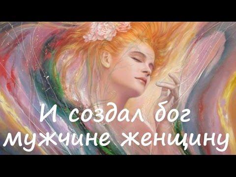 И бог создал женщину / et dieu cr0e9a la femme (1956) bdrip 720p