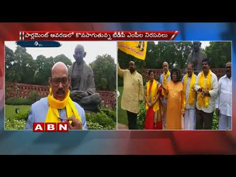 TDP MP Siva Prasad Protest In Sathya Sai Baba getup at Parliament,Demands for AP Special Status