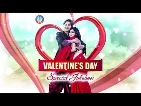 VALENTINE'S DAY SPECIAL : Best ROMANTIC ODIA SONGS 2016-2017 (Audio Jukebox) | Sarthak Music