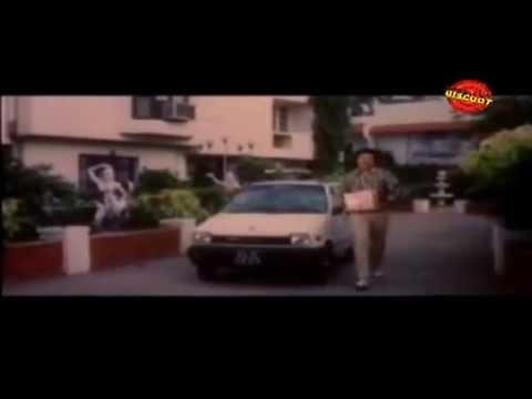 Mahaan 1992: Full Length Malayalam Movie video