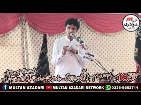 Zakir Bilal Haider Khawaja I Majlis e Aza 16 April 2019 I khan Pur Qazi Shujabad