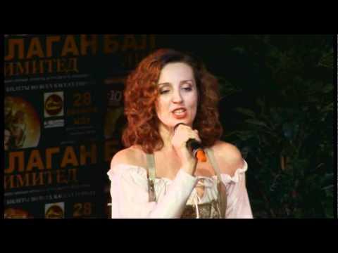 Балаган Лимитед - Маруся (Live)