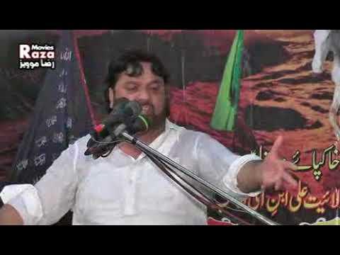 SHOUKAT RAZA SHOUKAT 13 Sep 2015 kharota Syedan Sialkot