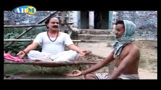 पंडित जजमान भोजपुरी कॉमेडी |  Yoga Comedy |  Bhojpuri Comedy By Ritu Raj | भोजपुरी कॉमेडी