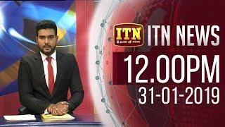 ITN News 2019-01-31   12.00 PM