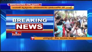 కమీషన్ విచారణ ఏకపక్షంగా జరిగిందంటూ..గ్రామస్థుల ఆగ్రహం   High Tension Continues at Garagaparru