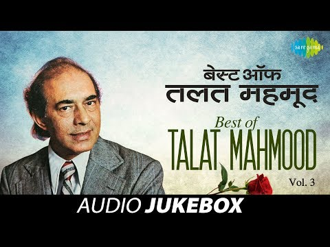 Best of Talat Mahmood | Ghazal Audio Jukebox | Vol 3 | Best...