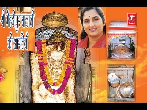 Jai Pretraj Kripalu [full Song] I Shri Mehndipur Balaji Ki Aartiaan video
