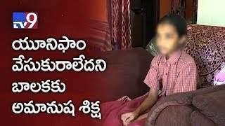 Girl made to stand in boy's washroom! - TV9