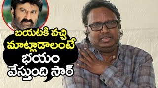 Director GUNASEKHAR Press Meet about Nandi Awards Controversy | Balakrishna | Filmylooks