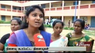 Alumni Students reunion in Anavayal, Pudukkottai govt school