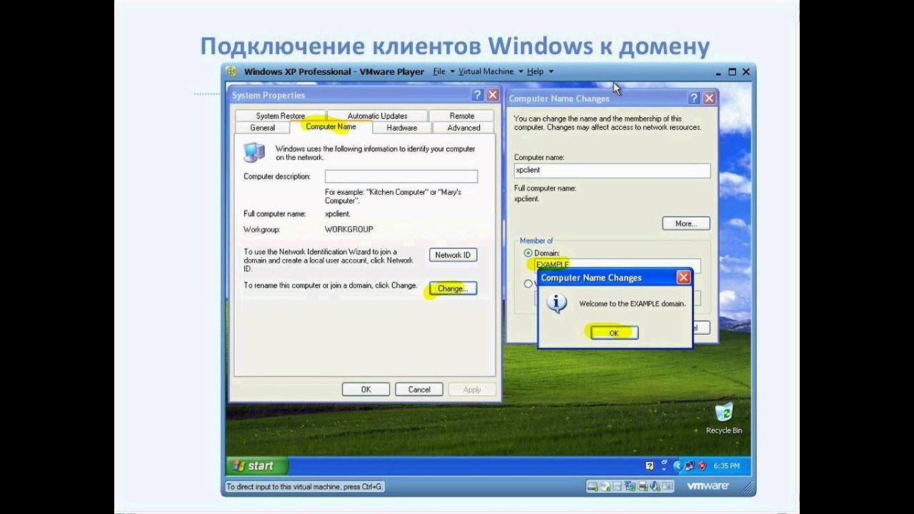 Как создать пользователя samba - Uk-geu1.ru