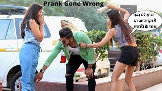 GirlFriend Hitting Boyfriend Prank  || Sam Khan