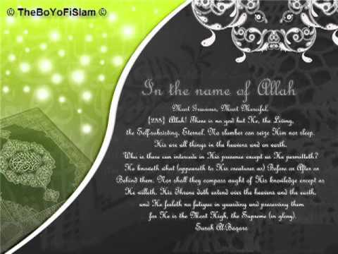 Al Ruqyah Al Shariah Full by Sheikh Mishary Rashid Al-Afasy