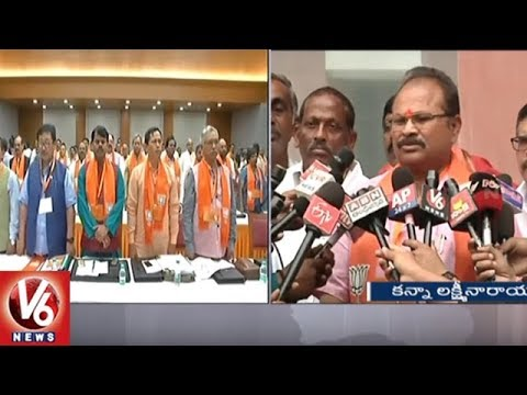 AP BJP Chief Kanna Laxminarayana Meets National President Amit Shah | V6 News