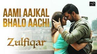Aami Aajkal Bhalo Aachi   Zulfiqar   Full video song