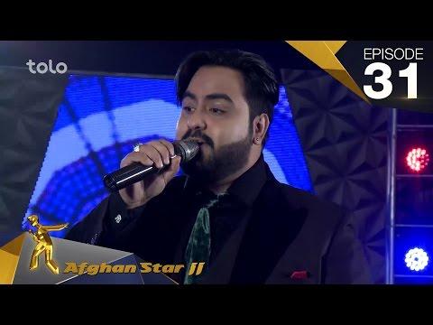 Afghan Star S11 - Episode 31 - Top 2 / فصل یازدهم ستاره افغان - قسمت 31 - 2 بهترین