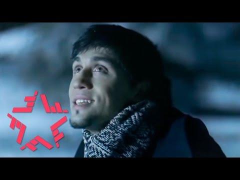 Дима Билан — Я тебя помню