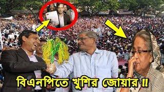 এই  মাত্র পাওয়া রনির মনোনয়ন বৈধ ঘোষণা করলো সিইসি । bd politics news । bangla viral news  from Bangla Viral News