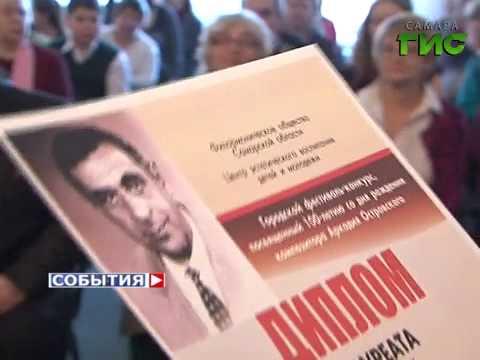 Столетие композитора Аркадия Островского